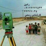 تهیه نقشه یو تی ام برای شهرداری در تهران