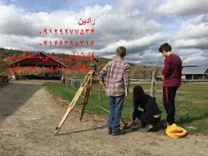 تهیه نقشه یو تی ام از ساختمان در استان تهران