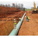 تهیه نقشه یو تی ام سازمان منابع طبیعی در تهران