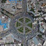 تفسیر عکس های هوایی و ماهواره ای برای حل اختلافات املاک