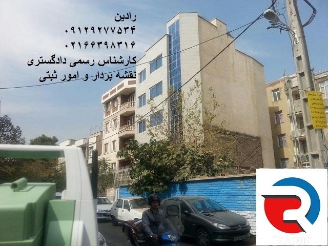 تهیه نقشه های مصوب برای شهرداری در تهران