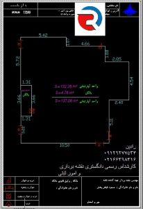 تهیه نقشه تفکیک آپارتمان برای تعاونی مسکن