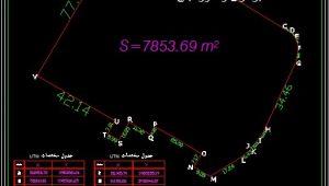 جانمایی ثبتی ملک و تهیه نقشه UTM توسط کارشناس رسمی
